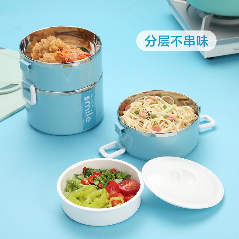 食品级加高不锈钢保温饭盒上班族饭盒学生女多层便当盒保温桶