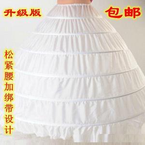 新款加大蓬新娘婚纱礼服演出6钢圈裙撑特大裙撑松紧可调节裙撑