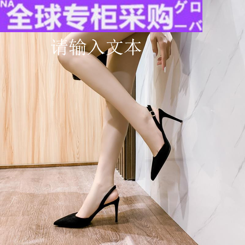 Japanese EK Baotou sandals womens 2020 summer new thin heel pointed high heels professional black suede back empty womens cool
