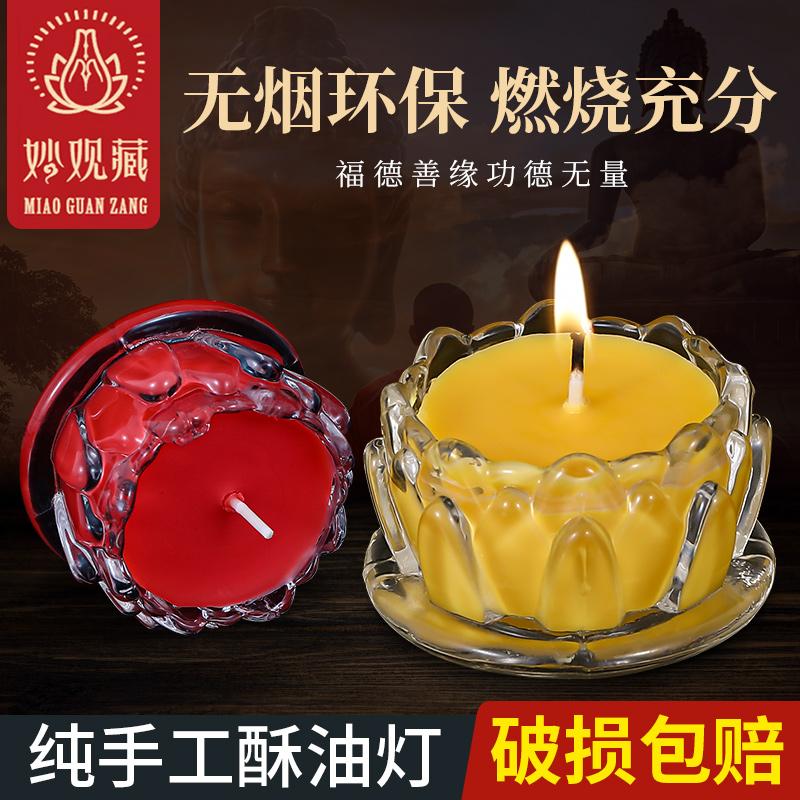 Масленные свечи Артикул 645871272164
