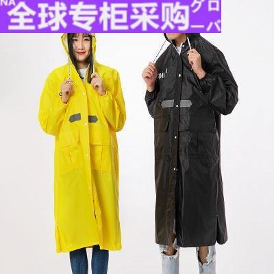 Japan LW raincoat long body fashion men and women single electric R car poncho battery bike thickened blue