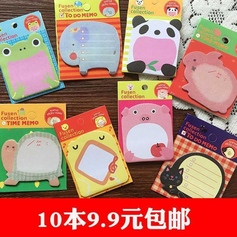 Notes simple and easy to create easy to carry with the design of the post it cute paste mood n times label carry notes
