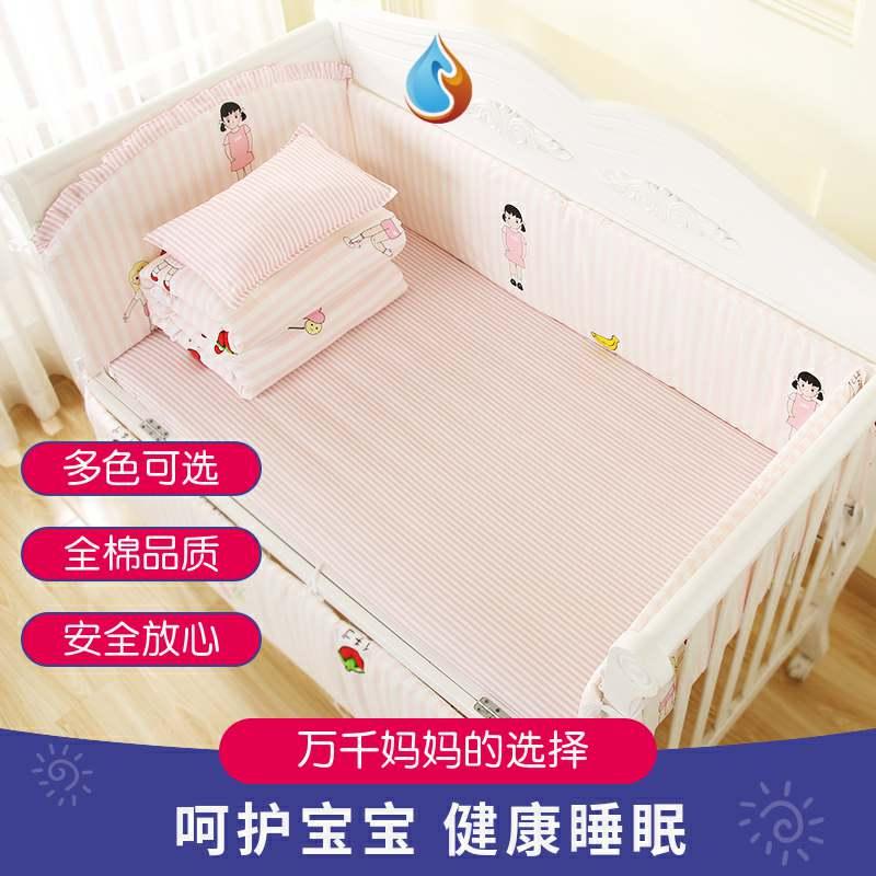 Детские постельные комплекты Артикул 640483807481