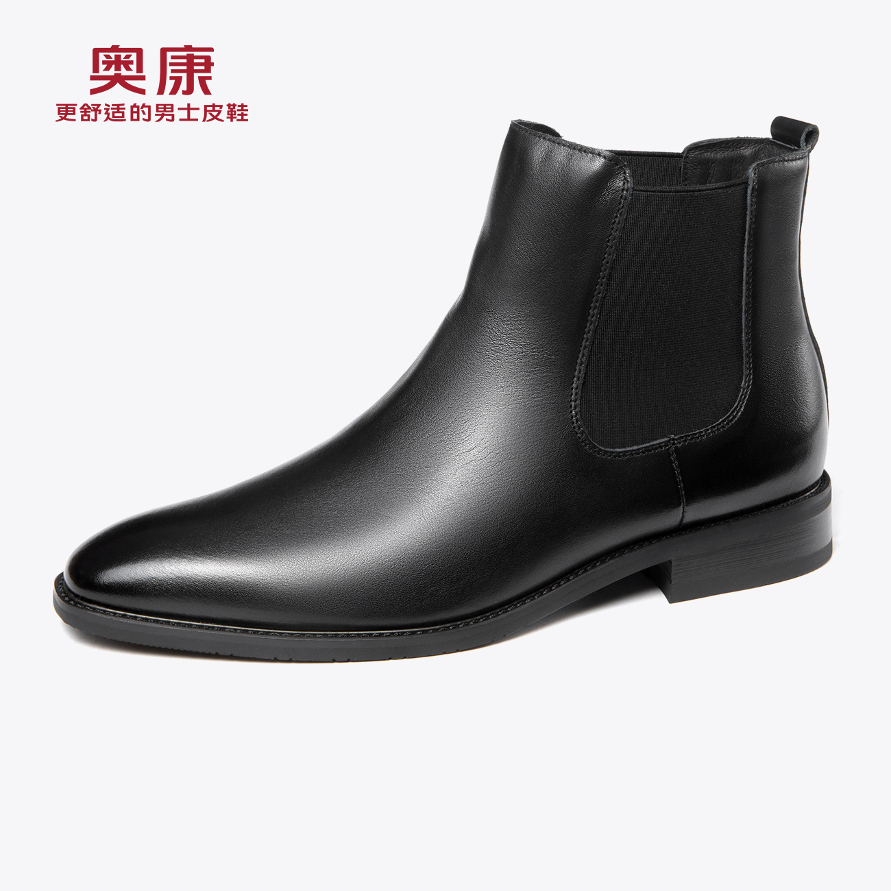 Aokang mens shoes 2021 winter new leather mens boots Chelsea boots fashion casual solid color mens shoes trend