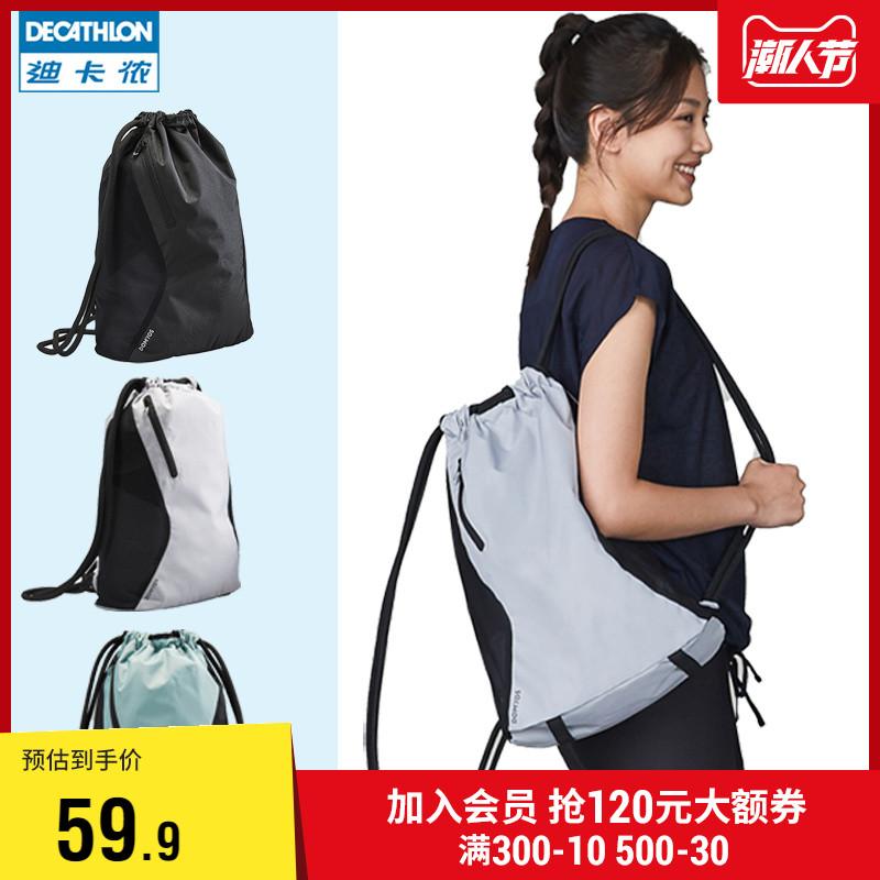 束口袋抽绳双肩包轻便束绳布袋潮流简约男女旅行包迷你小背包FICA