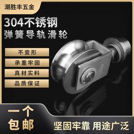 304不锈钢滑轮万向U型V型H型移门轨道钢丝绳减震弹簧动滑轮升降轮
