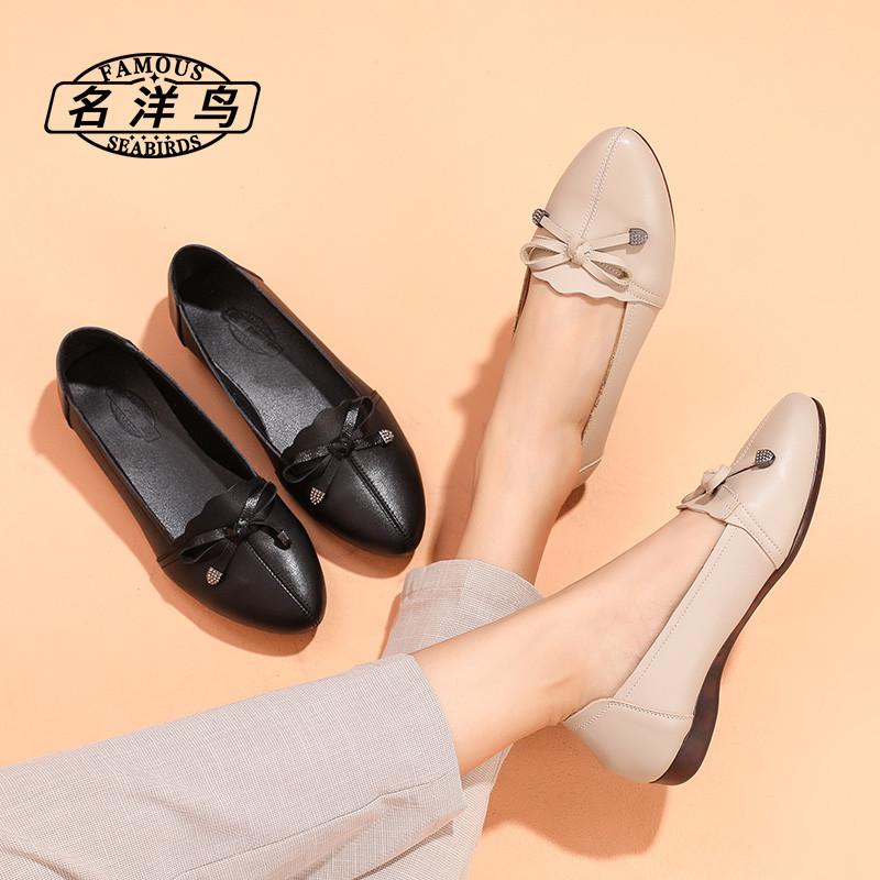 上班族白领职业女性中年女士妈妈年轻阿姨穿时尚单鞋平底软底