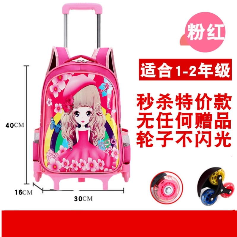 Foreign style portable backpack suitable for girls practical childrens pull rod schoolbag for primary school students in 2020