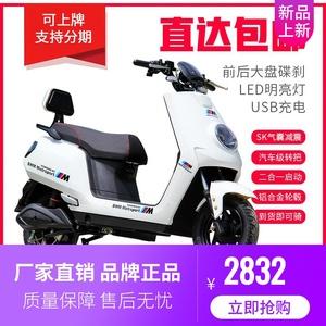 大疆电动车摩托车60V72V成人踏板电瓶车女高速长跑王大型外卖