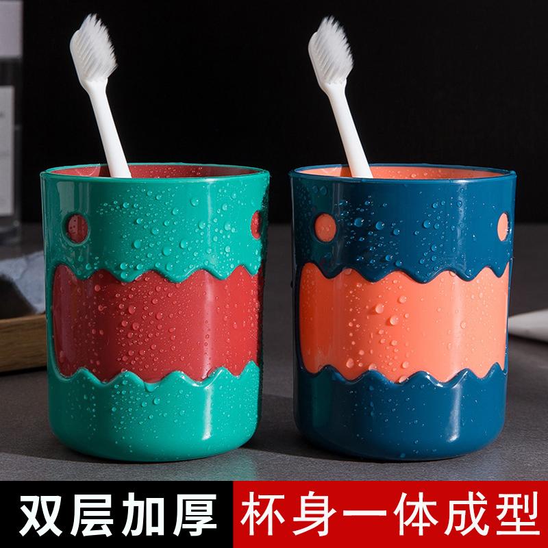 家用塑料牙杯情侣刷牙杯子儿童漱口杯牙刷杯水杯洗漱杯牙具杯旅行