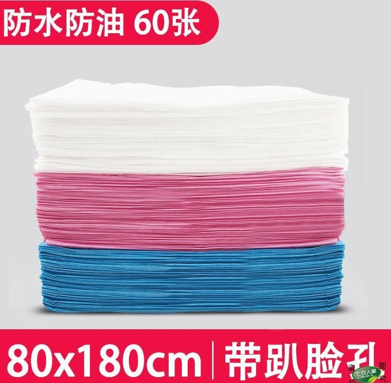 Massage bed sheet 100 open hole no hole 100 with hole single travel convenience