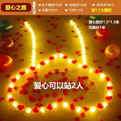 。生日爱用品蜡烛表白心形道具创意求爱浪漫电子布置求小众潮设计