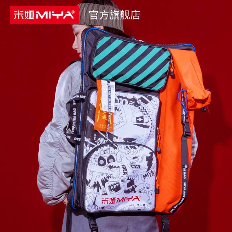。米娅福袋画袋美术袋艺考工具袋学生用绘画收纳袋大容量素描收纳