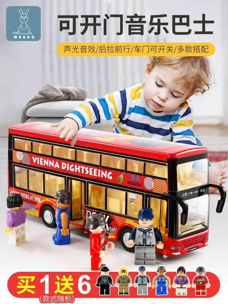 。儿童大号双层合金巴士玩具车公交车玩具开门公共汽车男孩玩具模