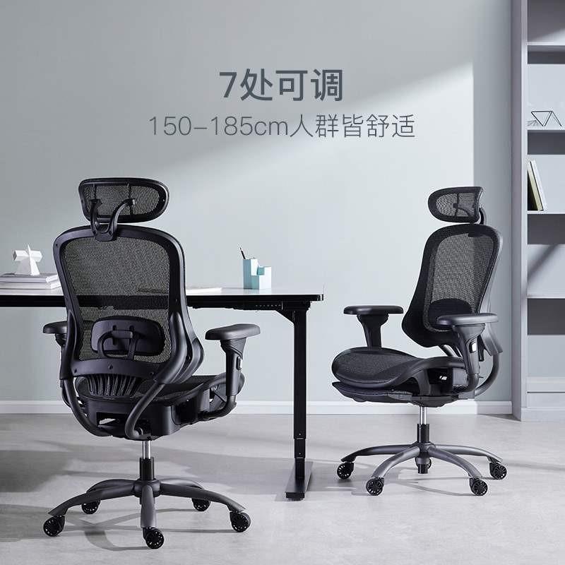 网易严选多功能人体工学家用电脑椅