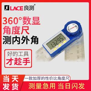 良测出口型电子数显角度尺高精度万用能多功能木工量角器测直角尺