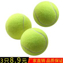 博卡网球高弹耐打初学者训练网球耐磨初中级比赛专用按摩宠物球