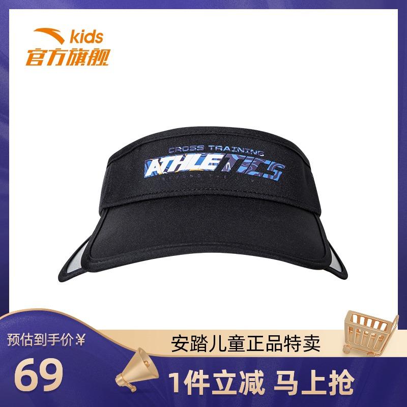 安踏儿童官方旗舰帽子2021年夏季新款男女童空顶防晒遮阳鸭舌帽
