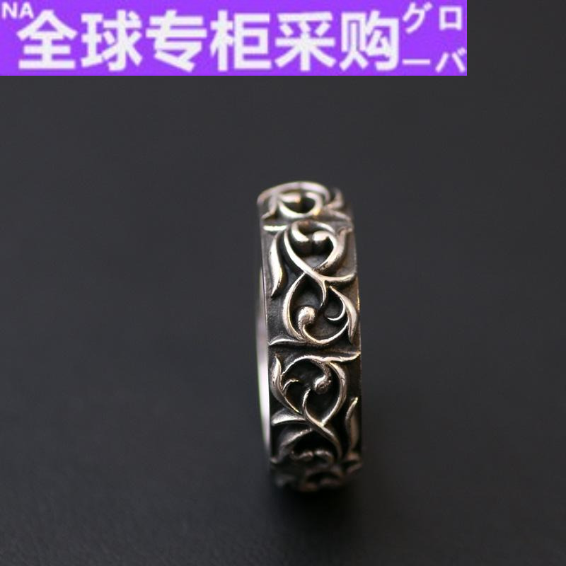Japanese PEO Yixiu S925 silver eternal rattan court flower ring trend punk ring for men and women