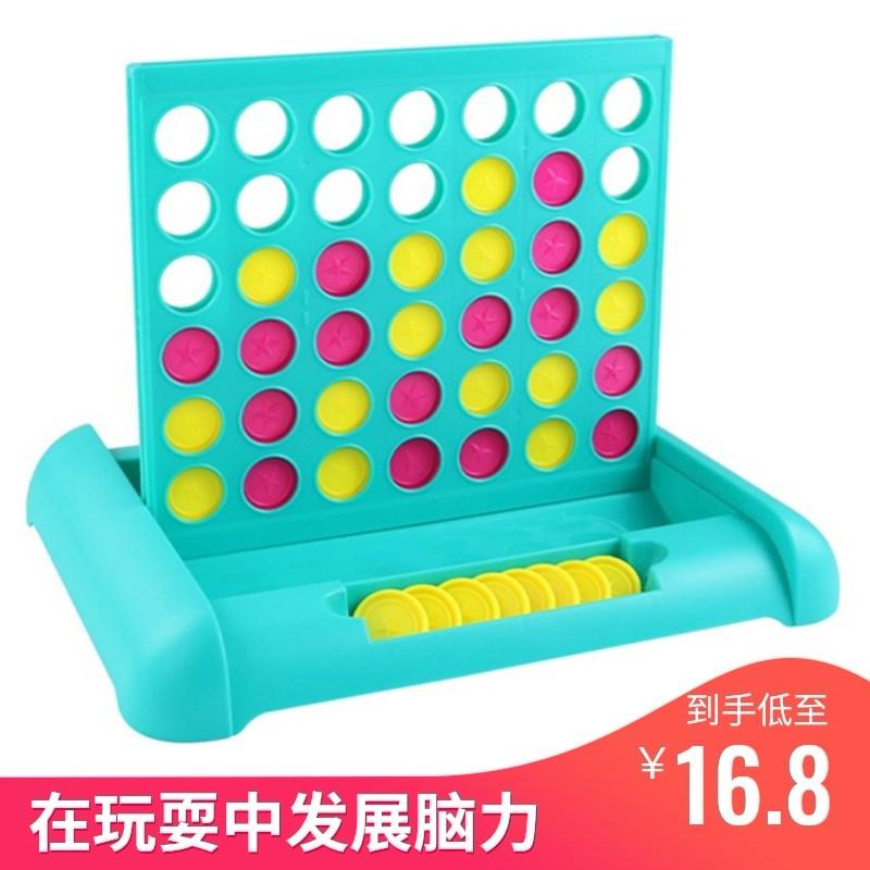 利迪立体竖版四子棋五子棋亲子游戏成人聚会学生对战益智儿童玩具