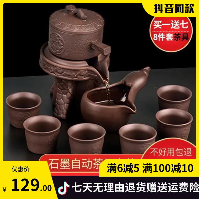 初朗石墨自动茶具套装高档品质自动茶具8件恒立通懒人泡茶器名正