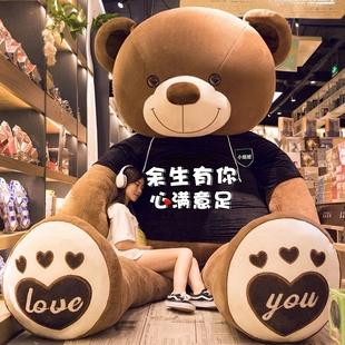 大狗熊抱抱熊女生牀上毛絨玩具大號超大網紅大抱枕抱着睡覺公仔
