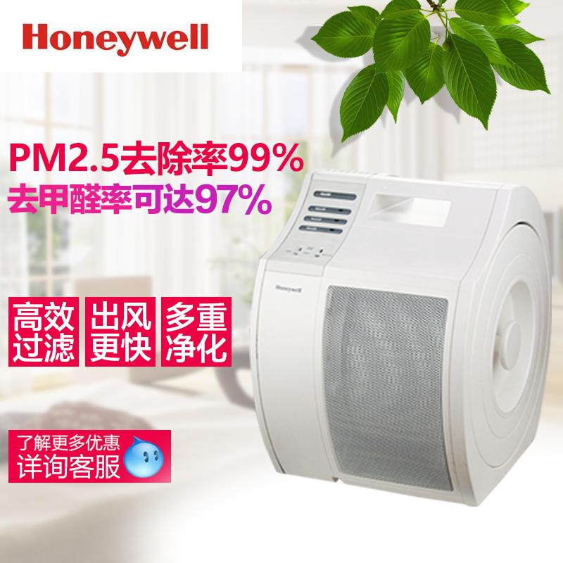[清洁家企业店空气净化器]霍尼韦尔Honeywell 1845月销量0件仅售8652元