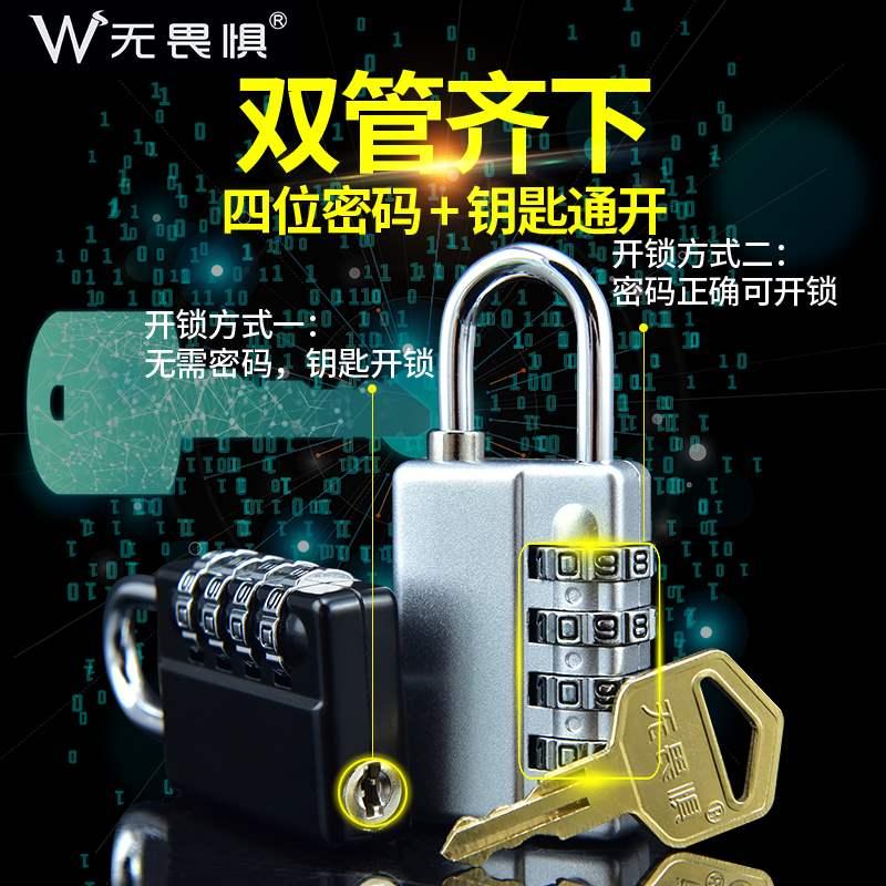Key code large size padlock small size cabinet luggage open security lock gym luggage