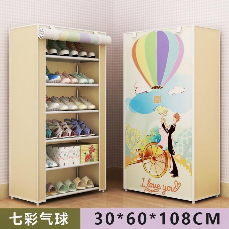 Shoe rack dustproof Oxford canvas single selling shoe cabinet wardrobe fabric thickened cover coat simple cloth cover