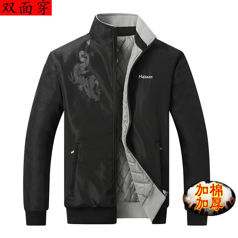 冬季男式运动夹克加棉加厚外套双面穿防风立领保暖棉衣冬天棉夹克