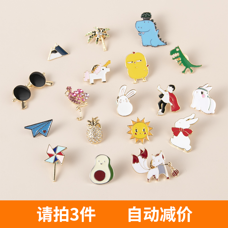 Japanese and Korean couple pin cartoon with Xiao Zhan accessories