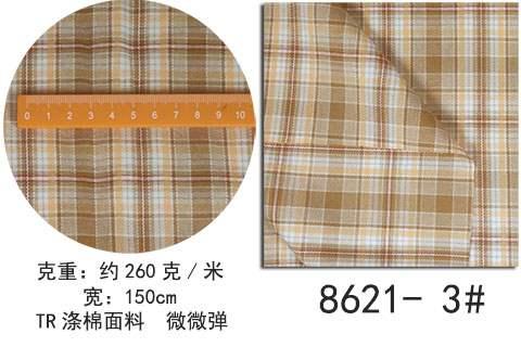 现洋气英伦风格子布料西装连衣裙面料休闲格布料精品时装套装包邮