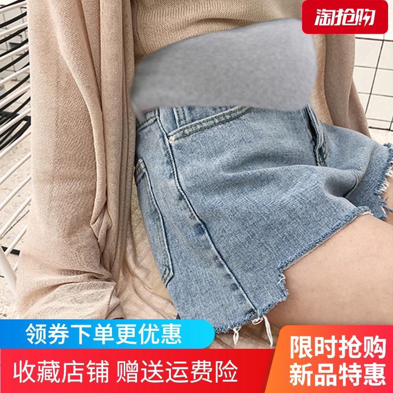 孕妇短裤打底裤子夏季阔腿牛仔裤时尚薄款宽松潮妈春夏外穿夏装女