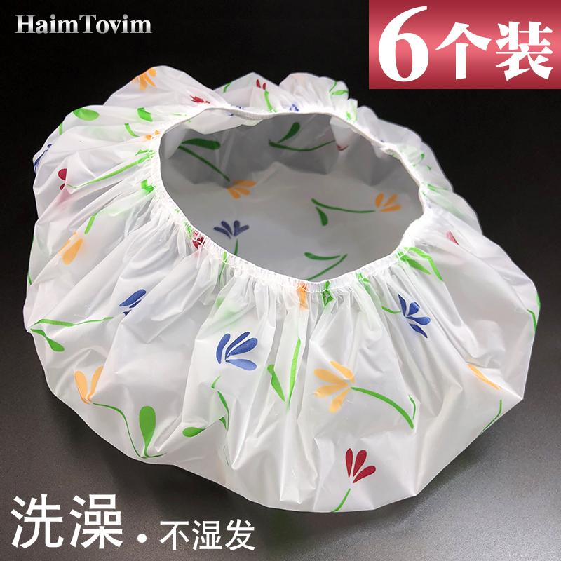 坐产妇月子免洗头帽月子期间洗头家用洗澡沐浴帽专用护理头套