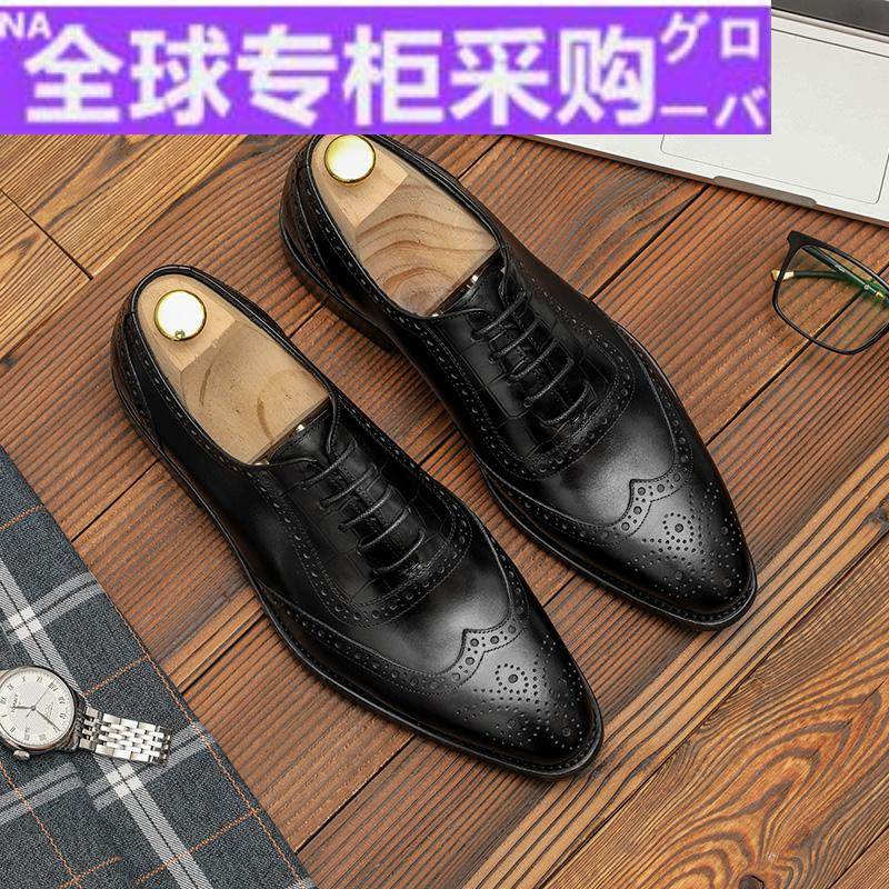 Japanese TV business dress shoes mens British leather Oxford Baroque carved casual mens shoes bridegrooms wedding shoes