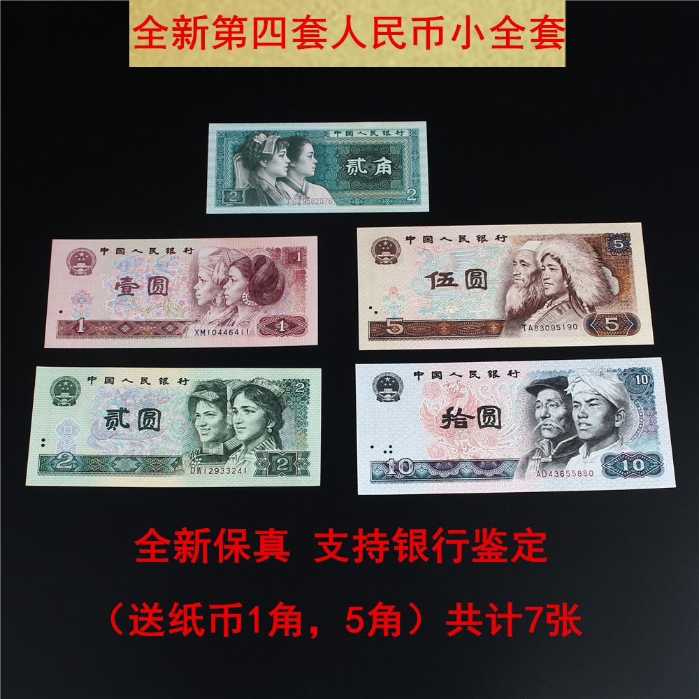 Китайские деньги Артикул 627756430185
