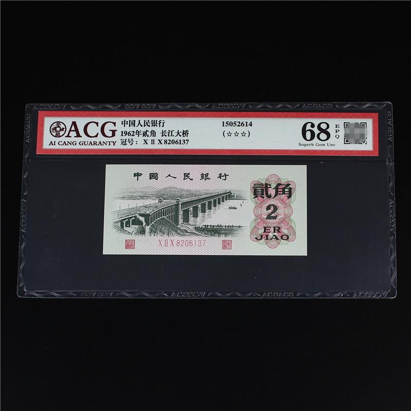 Китайские деньги Артикул 645488938565