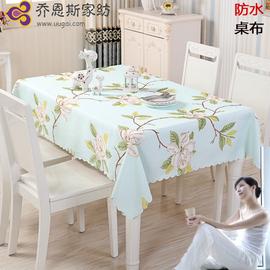 防水桌布茶几桌布长方形正方形桌布防水防烫冰箱微波炉盖巾防尘罩图片
