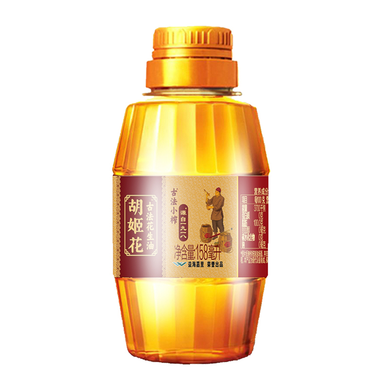 Traditional small pressed peanut oil 158ml * 5 bottles