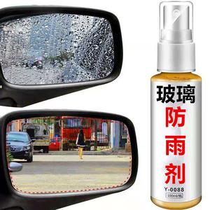 汽车防雾剂 防雨剂  挡风玻璃长效车内车窗去起雾后视镜防雨贴膜清洗剂镀膜剂除味空气清新剂