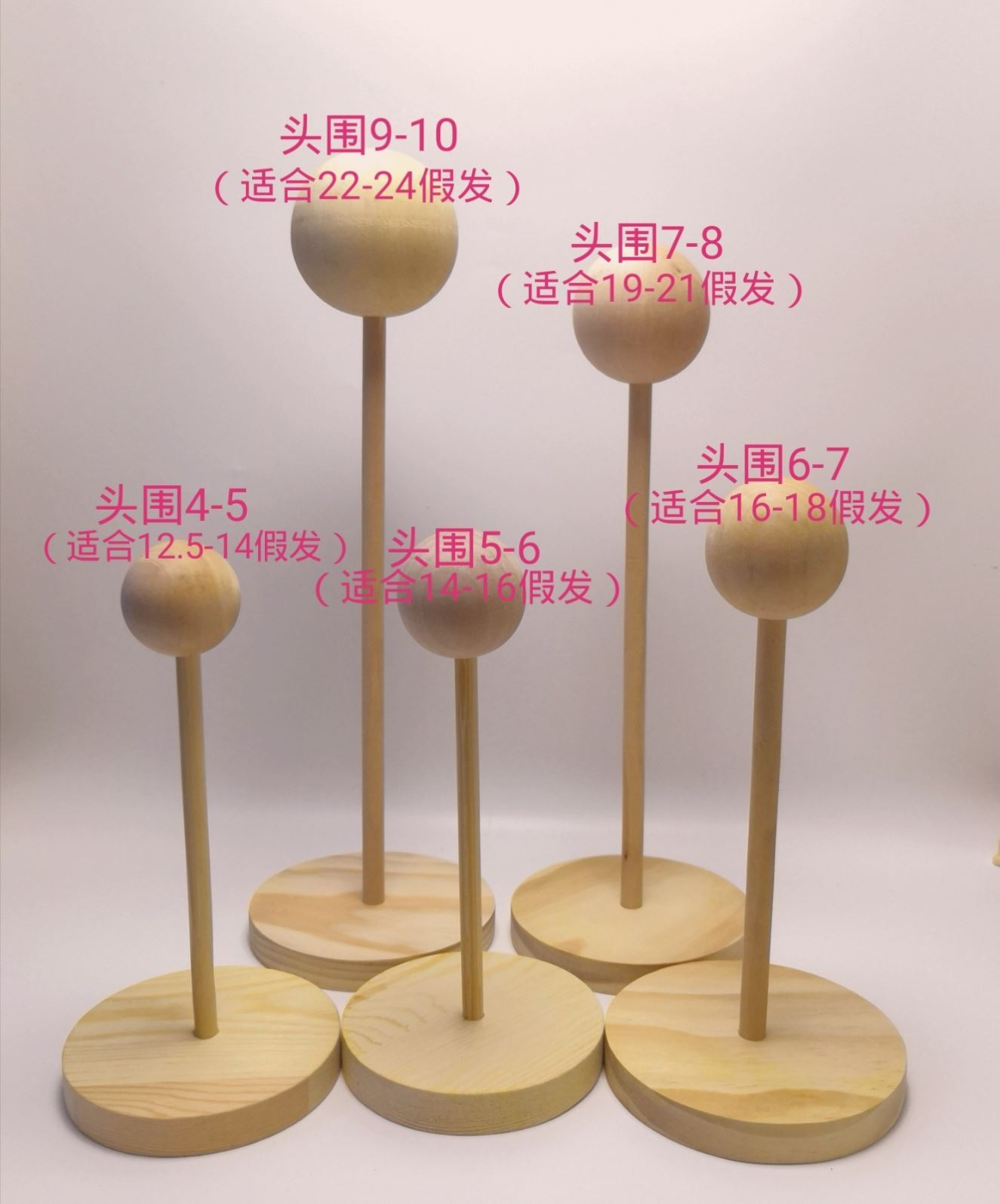 Tool model head accessories finishing portable doll wooden wig solid wood shelf placing frame BJD bracket