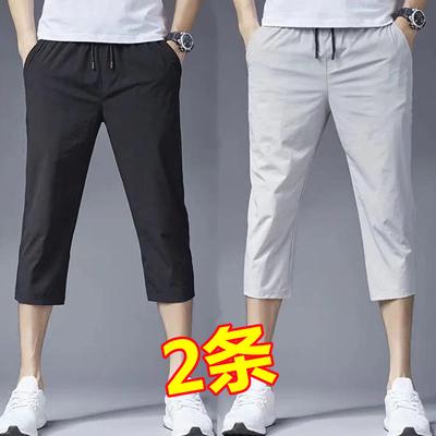 男士夏季薄款冰丝七分裤直筒休闲短裤宽松百搭青年潮流运动裤子