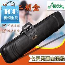 拼皮二胡盒子皮革胡6琴包单肩可背可提琴袋套盒防水防震乐器配件