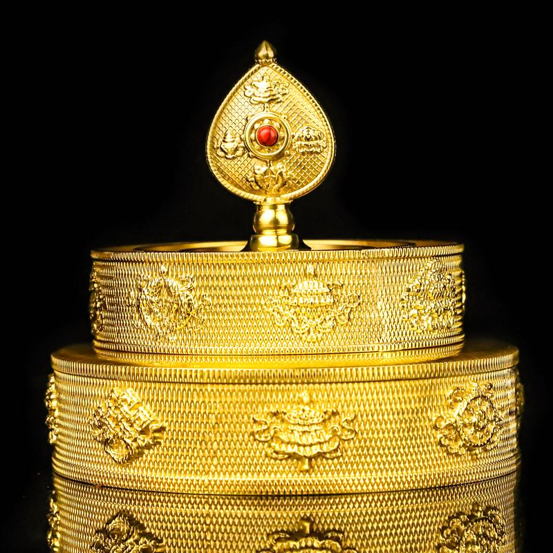 Круги с буддийскими текстами Артикул 639143376316