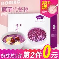 紫薯魔芋代餐粥早餐即食藜麦食品营养饱腹晚餐冲饮低无脱脂热量粉