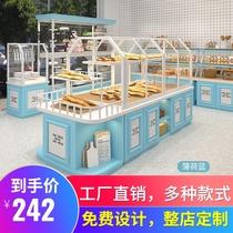 加熱恒溫柜板栗保溫柜商用熟食漢堡展示柜肯德基保溫箱蛋撻機薯條