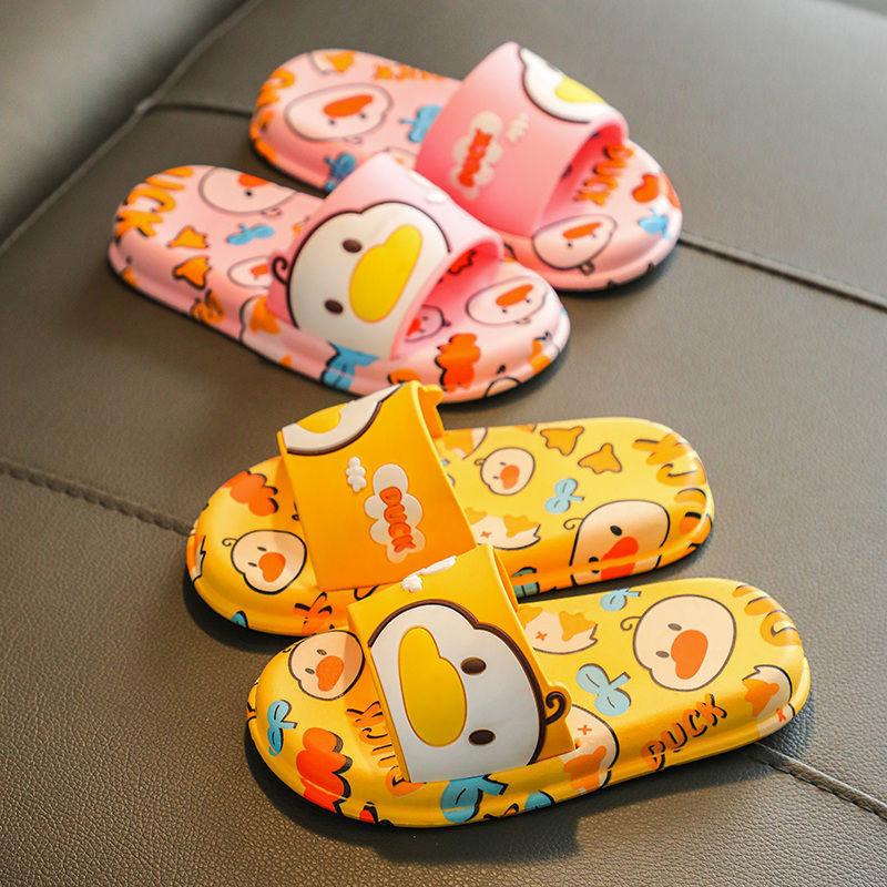 E儿童凉拖鞋夏男女童防滑软底小孩浴室洗澡卡通家用婴幼儿宝宝