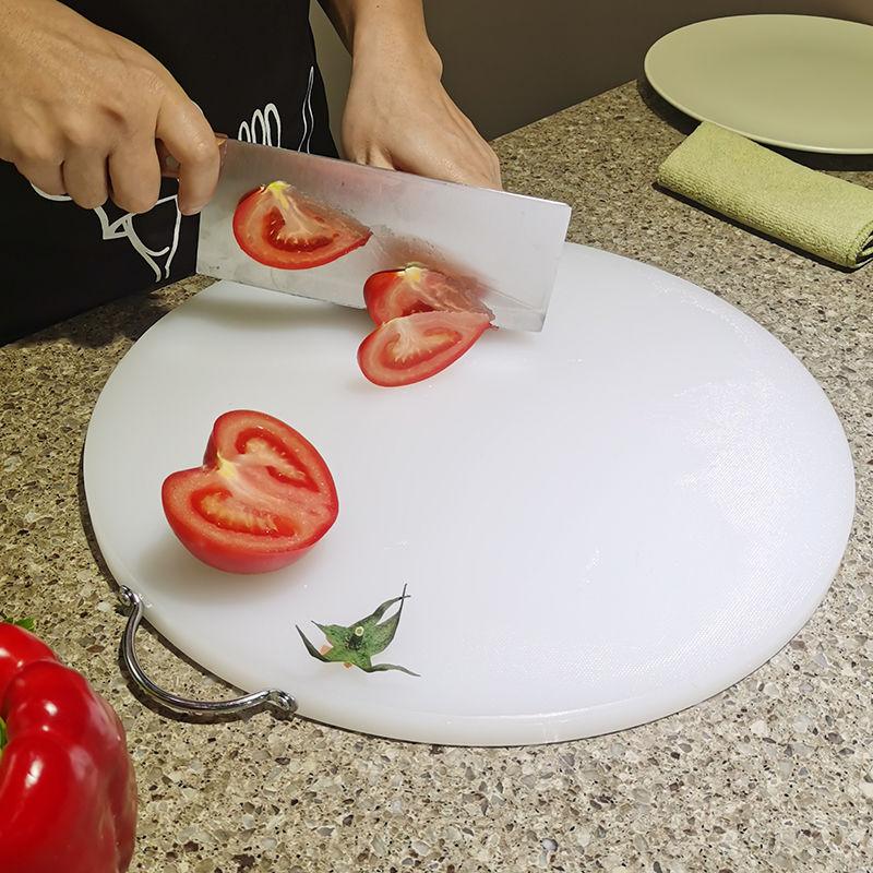 抗菌防霉切菜板家用案板砧板和面擀面板占粘板塑料宿舍水果菜刀板