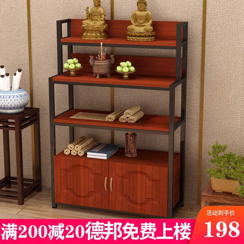 Киоты Артикул 639938854336