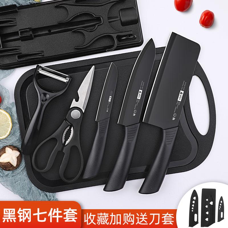 Наборы ножей для кухни Артикул 632115904140